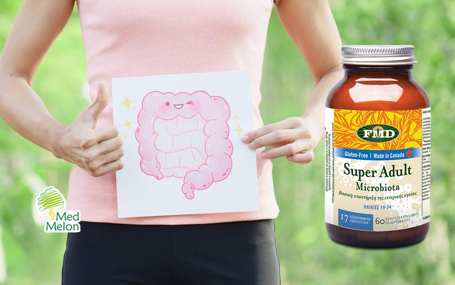 super adult microbiota